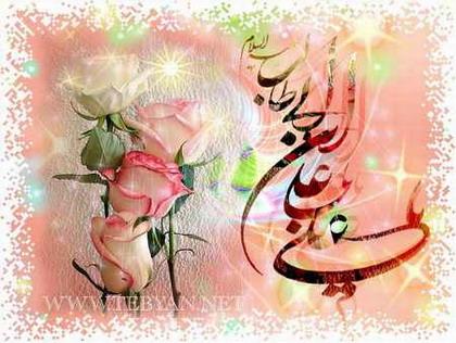 اس ام اس ویژه تولد امام علی علیه السلام / روز پدر --| www.IRANMOB.net | بزرگترین سایت تخصصی موبایل.ایران موب دات نت